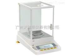 上海恒平FB423 电子分析天平 万分位电子天平