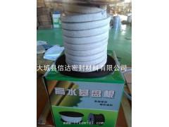 优质高水基耐磨盘根25*25mm