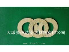 XB200人孔石棉垫片