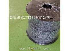 碳素纤维石棉盘根