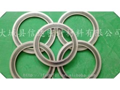 DN25 PN1.6河北金属缠绕垫生产厂家 金属缠绕垫销售厂家 石墨复合垫