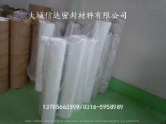 1000*1000*3荆门厂家直销聚四氟乙烯板材