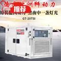 发电机  发电电焊机