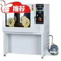 LB-350N恒温恒湿箱