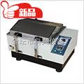 HGM-800A型身高体重测量仪