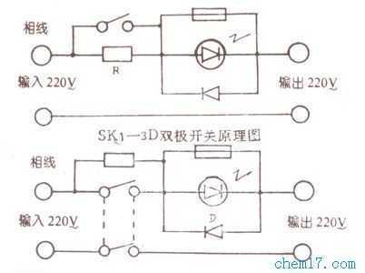电路 电路图 电子 原理图 402_300