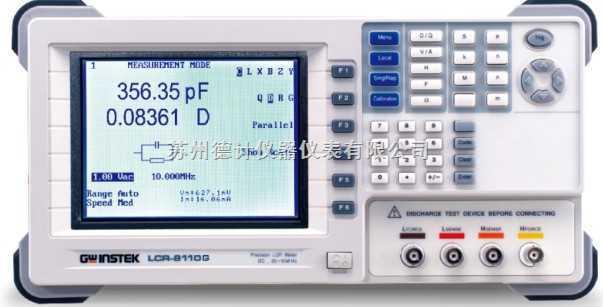 lcr8110glcr8110g lcr测试仪