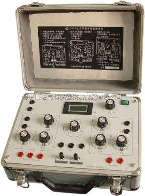 zy20系列非平衡多用直流电桥