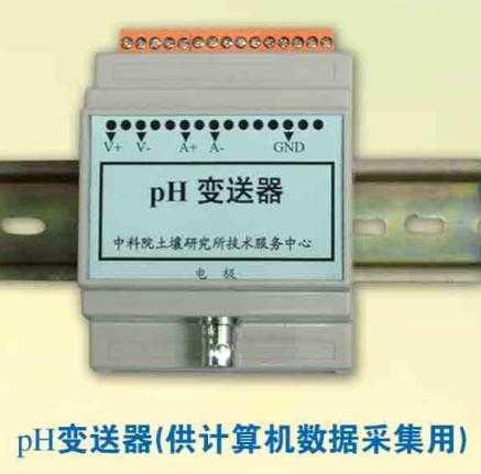 高阻抗小信号加以阻抗转换与放大,经电压/电流转换器转换,恒电流输出